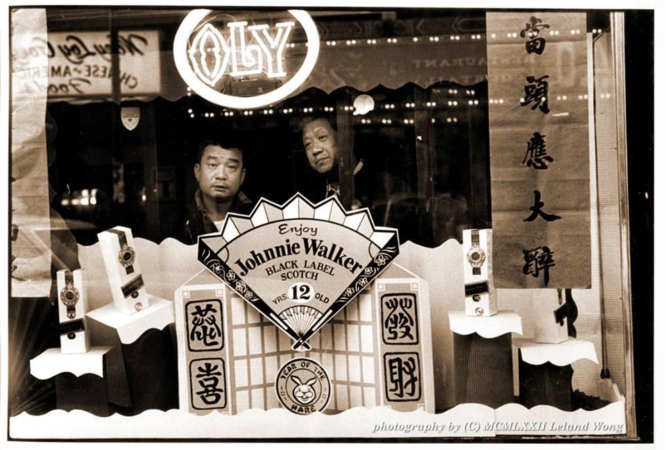 San Francisco S Legacy Bars And Restaurants
